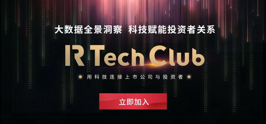 大发电脑网页版_庆祝中华人民共和国成立70周年大型成就展现场观展人数突破300万人次