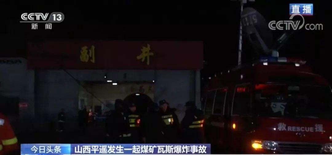 赌王国际 - 黄海青港集结开启新赛季 引援工作处于保密阶段