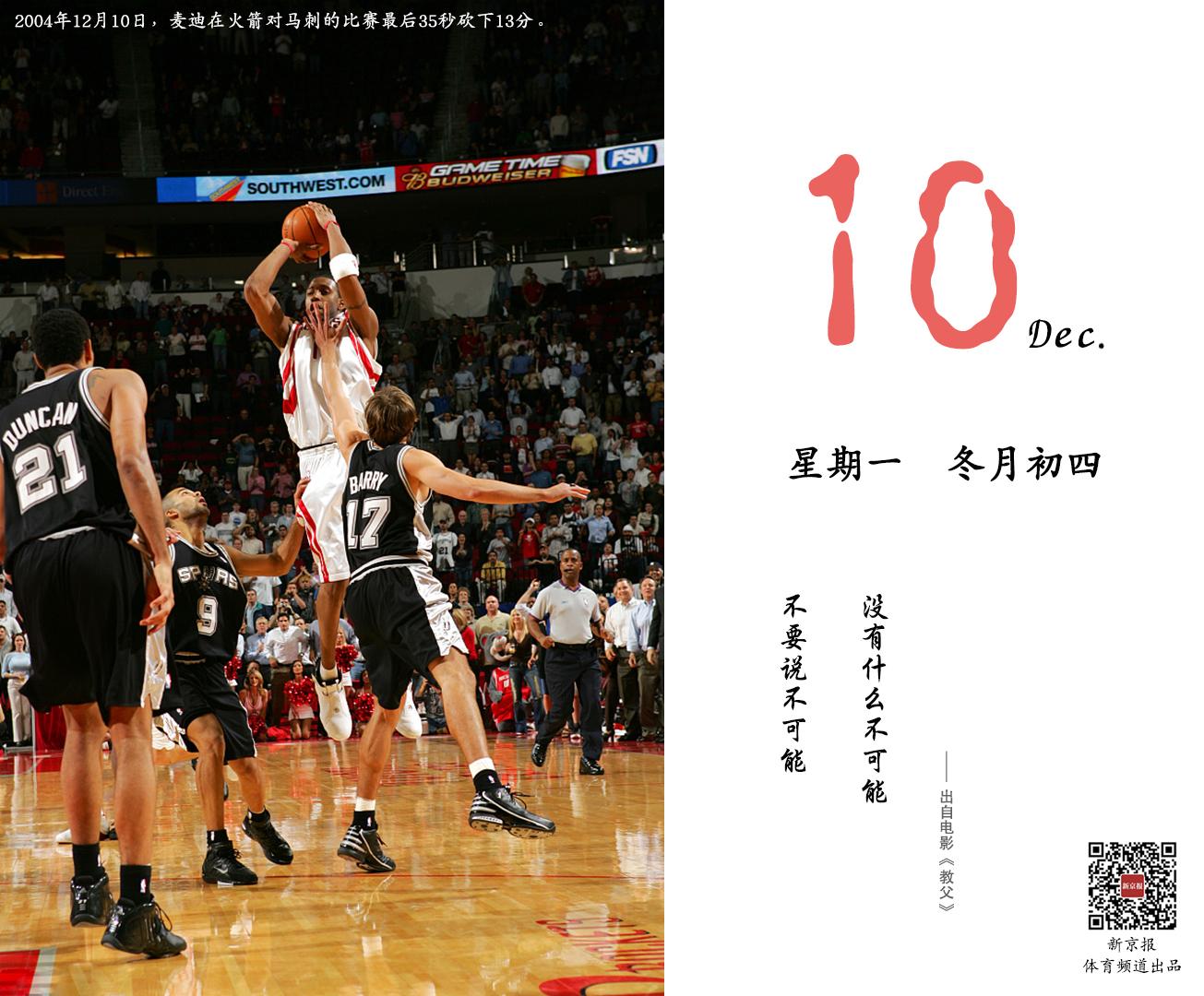 http://www.qwican.com/tiyujiankang/484734.html