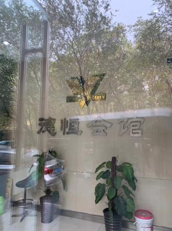 百姓娱乐网·广州智造升级产业投资基金成立,规模10亿元人民币