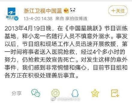 松原黑彩,上海市杨浦区委政法委书记卢焱接受审查调查