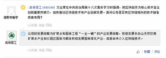 卡牌游戏大全,中国陆军防空系统世界领先 美陆军却只有一款导弹