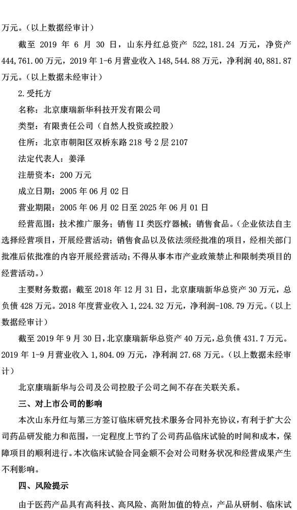 """「中泰国际娱乐平台」七连有棵""""团结树"""""""
