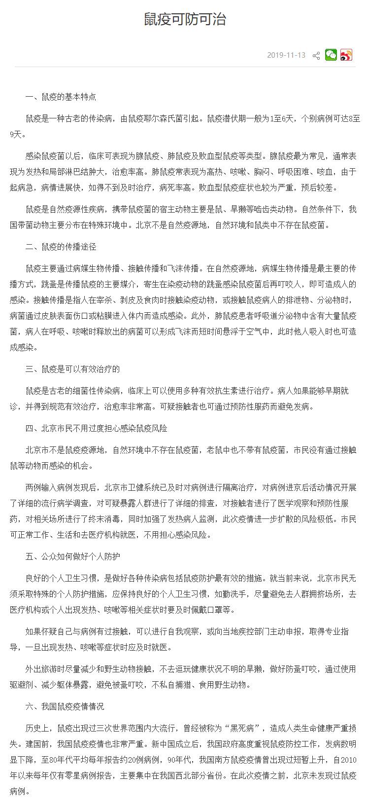 世爵国际·2018烦恼过期|爱你不后悔,也尊重故事结尾!