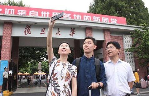 """大陆高校在台""""一夜爆热"""":台高中申请人数猛增10倍_遨游VPN"""
