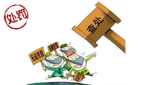 广安开展房地产整治行动 重点整治延迟办证烂尾楼乱象