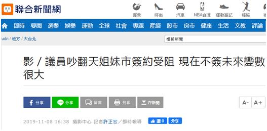850赌博游戏害人不浅 - G20大阪峰会总开支还在算 翻新厕所就用1400万元