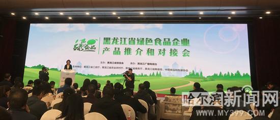 http://www.edaojz.cn/tiyujiankang/299979.html