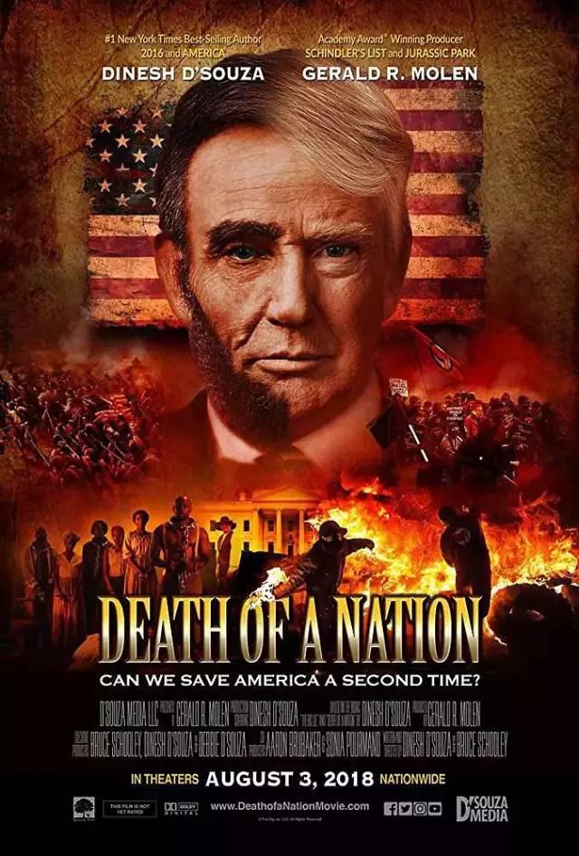 《一个国家的死亡》海报