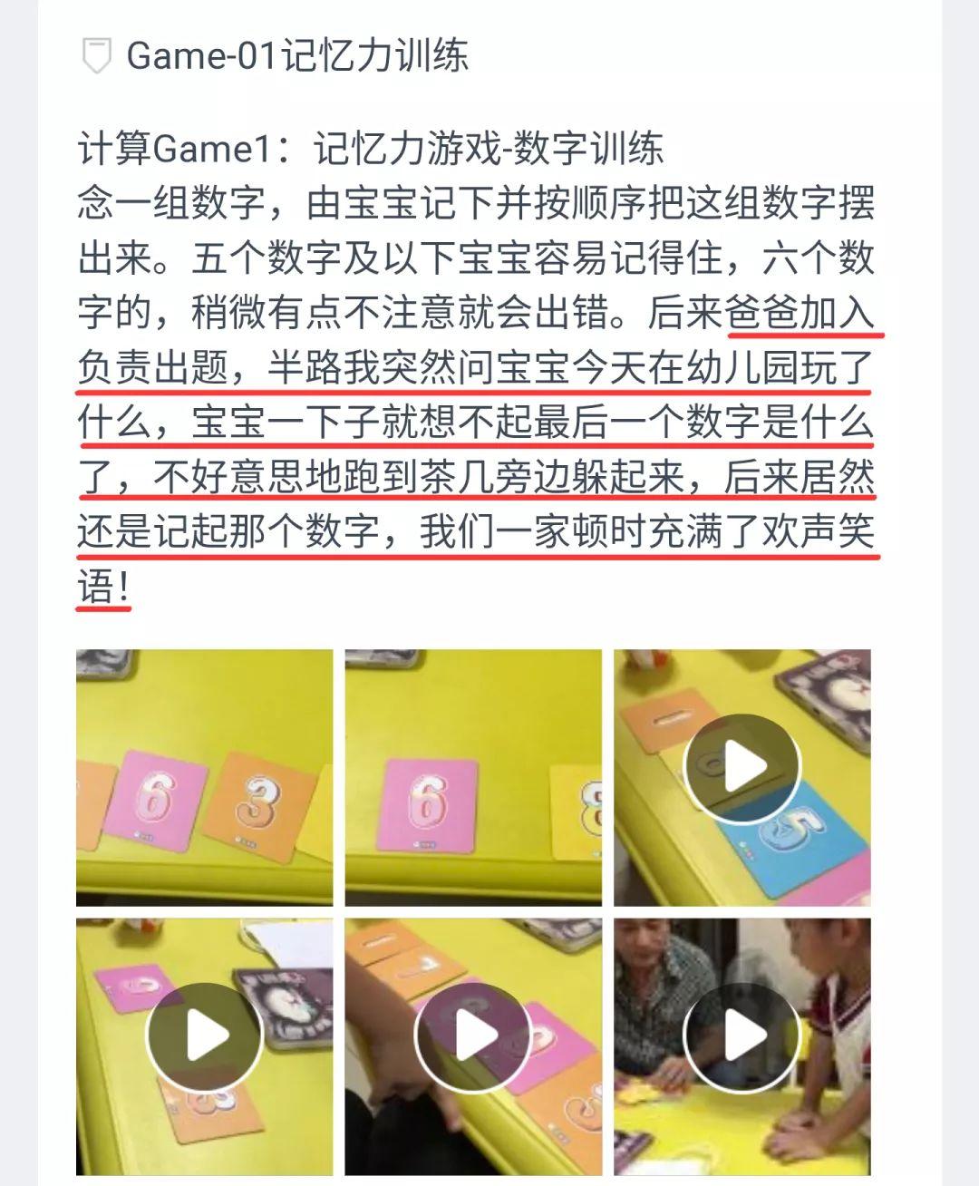 优秀毕业生_江晨宇:幽默妈妈和皮皮娃的学习故事,可爱指数爆表了!