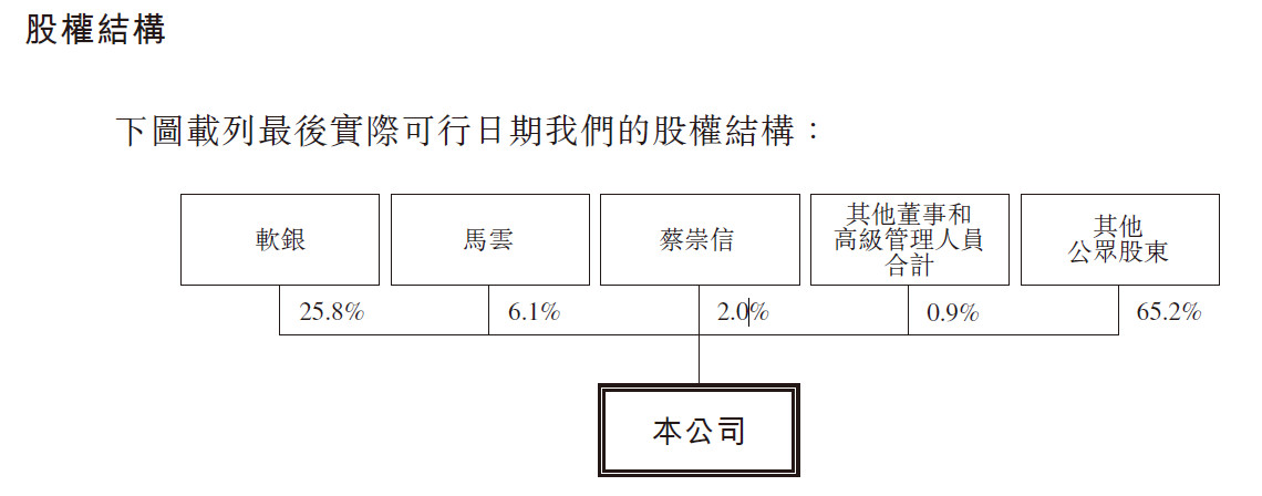 """博彩开源·陕西戒毒警察唱响""""我和我的祖国""""庆祝新中国成立70周年"""