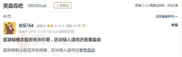 「申博官网合法网」外交部:上海青浦监狱根本不存在外籍罪犯强制劳动的情况