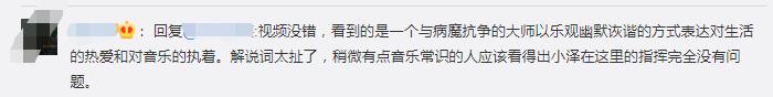 凤凰娱乐场信誉度 - 特朗普:金正恩与我看法一致 朝鲜将成为经济强国