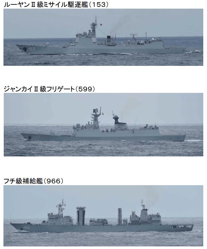 日本海自所摄中国3军舰图