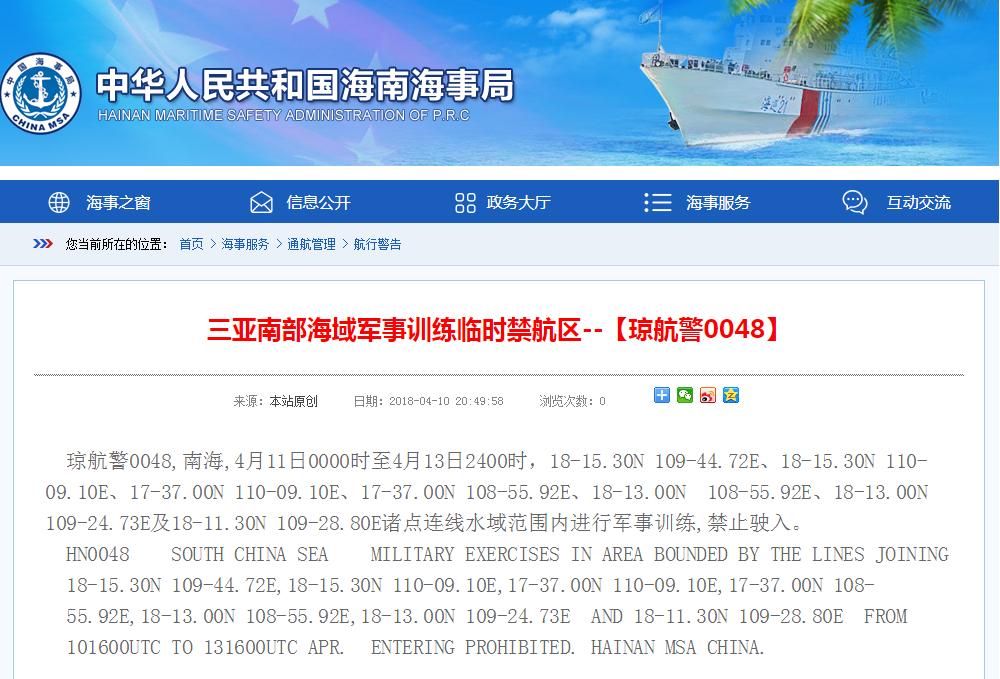 解放军可停靠台湾军港或机场?台军:人道救援可以新闻在线52bengbu
