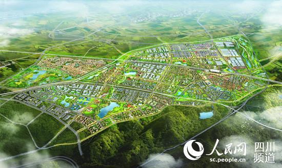 第三批四川省特色产业基地出炉 欧洲产业城为何获得这项殊荣