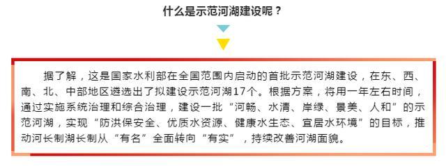 """这就是""""幸福河""""的模样!全国仅17个,徐州这个地方要火"""