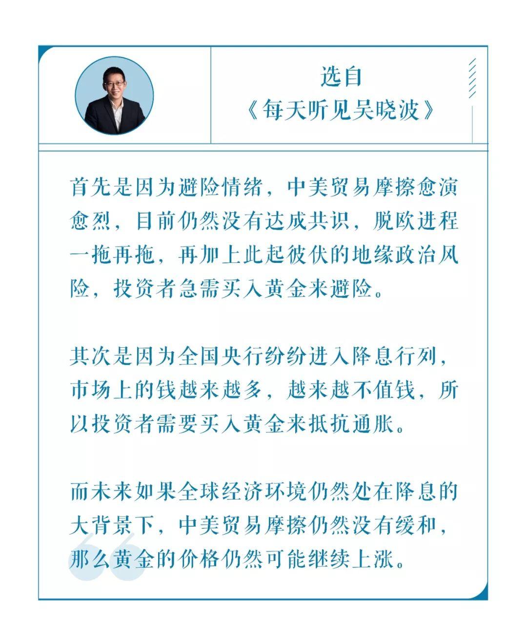 「日日博可靠吗」联想董事长柳传志提交书面辞呈;腾讯推出全新视频相亲交友产品