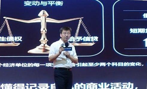 """前阿里副总裁涂子沛:数据的目的是""""记""""不是""""计"""""""