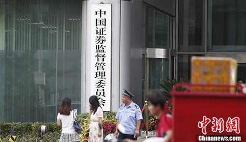 http://www.qwican.com/caijingjingji/2048503.html
