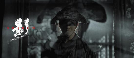 高级灰、水墨风、分屏……张艺谋新片终于曝光