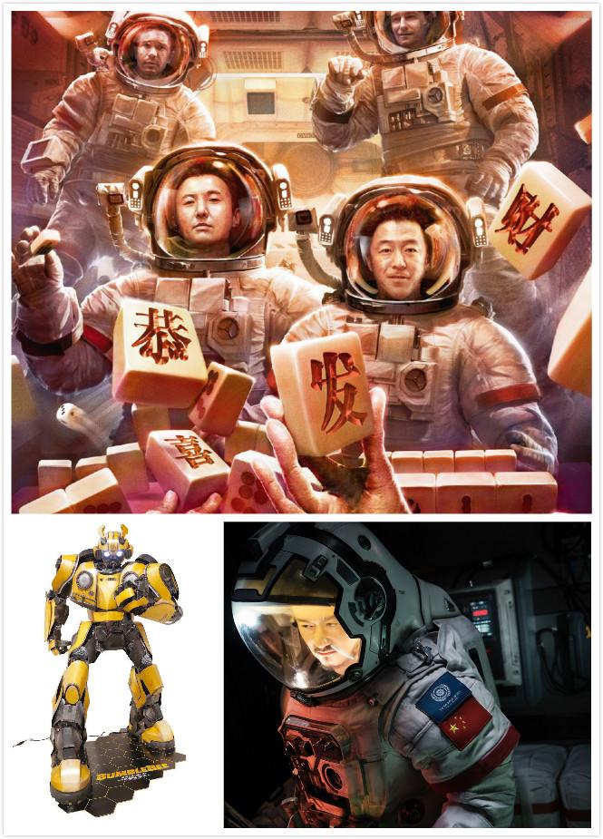 目前,《流浪地球》、 《瘋狂的外星人》、 《大黃蜂》暫居內地票房榜前三名。