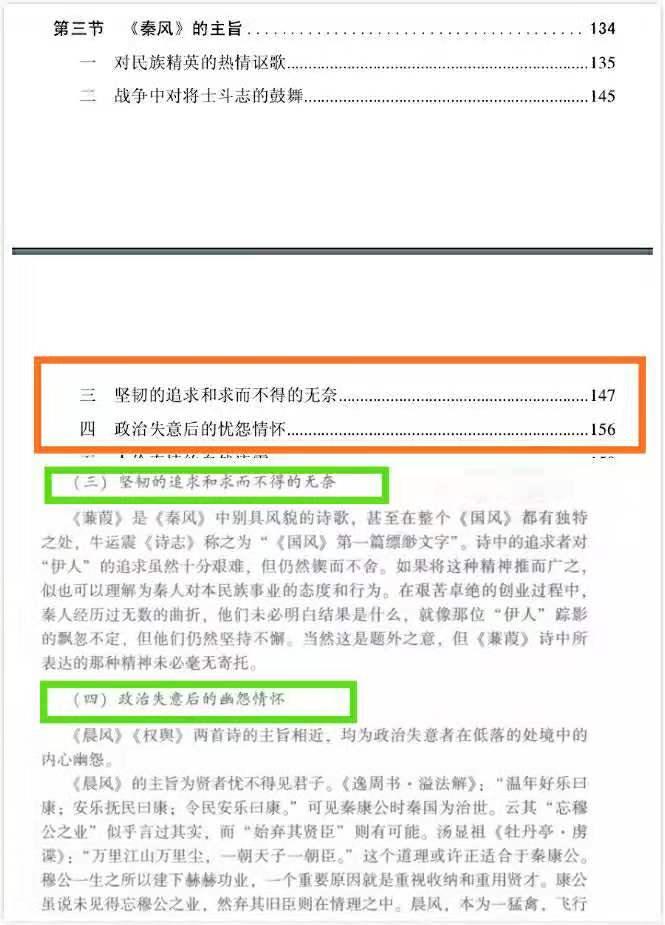 「bst贝斯特游戏」人民英模:陈毅安,死于革命死得光荣