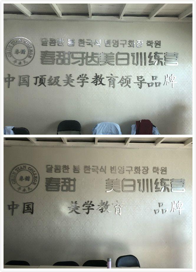 杏彩亚洲真人网-广州仔翻译19年前科普文章,告诉你手机与辐射那些事