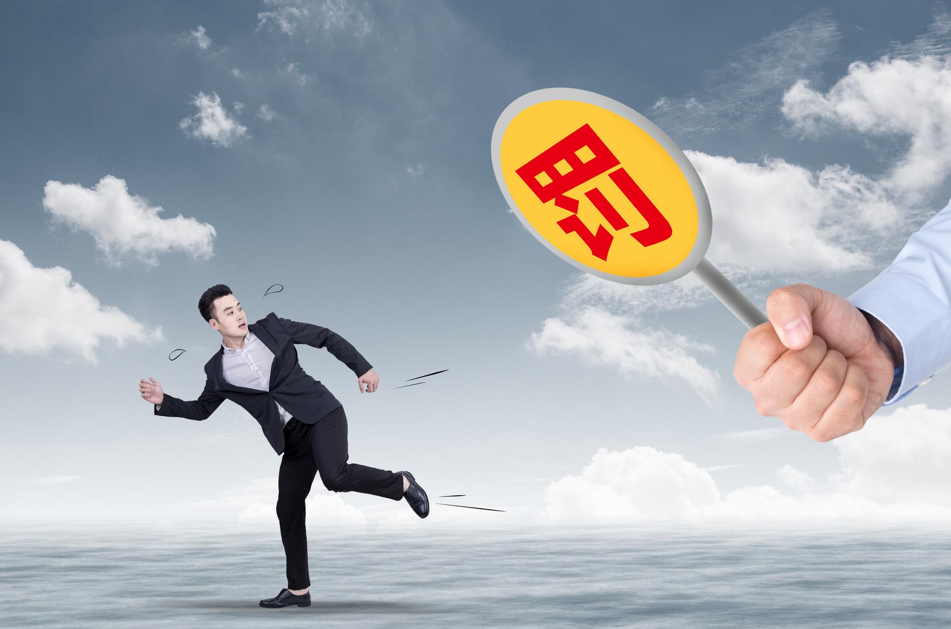 浙江银保监局密集开罚单 富阳农商行被罚款225万元