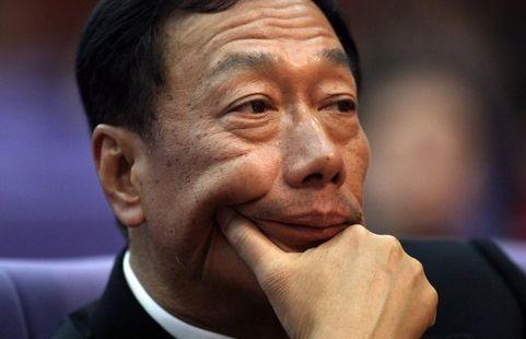 郭台铭宣布不参与2020年台湾地区领导人选举