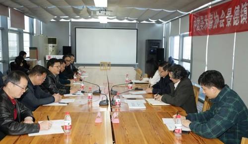 中国美术家协会景德镇创作中心签约仪式举行