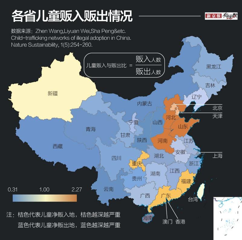 申搏娱乐场注册 中国安能集团首家全资子公司在成都挂牌成立