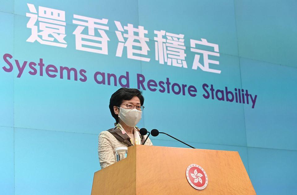 """林郑月娥:香港需要稳定,""""港区国安法""""回应大部分市民期望图片"""