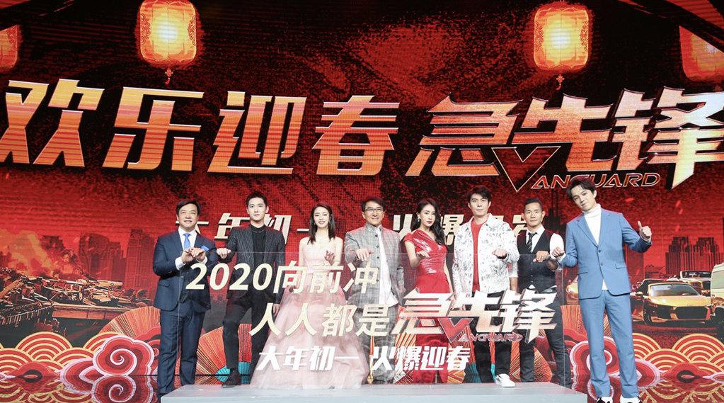 贺岁动作片《急先锋》的导演唐季礼和主演杨洋讲述幕后故事