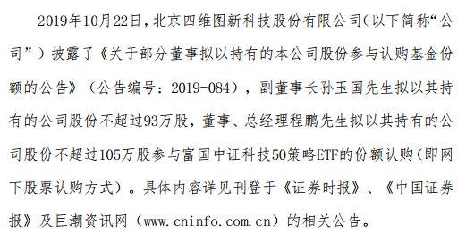 3v线上娱乐唯一官网_看看有你家吗?2019年山东省新型智慧城市建设试点名单公布