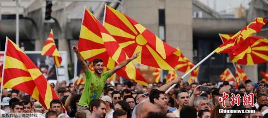 資料圖:馬其頓人民與國旗。