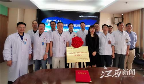 南昌大学第二附属医院助力肝癌诊疗规范化发展