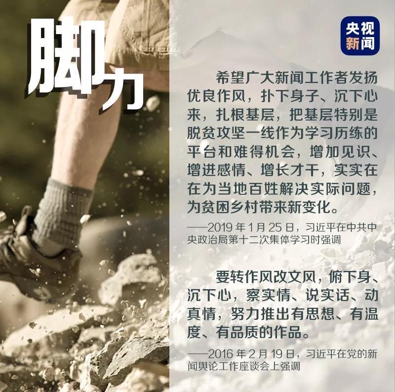 天际亚洲官网注册_山东钢铁股份有限公司关于召开2019年第三次临时股东大会的通知