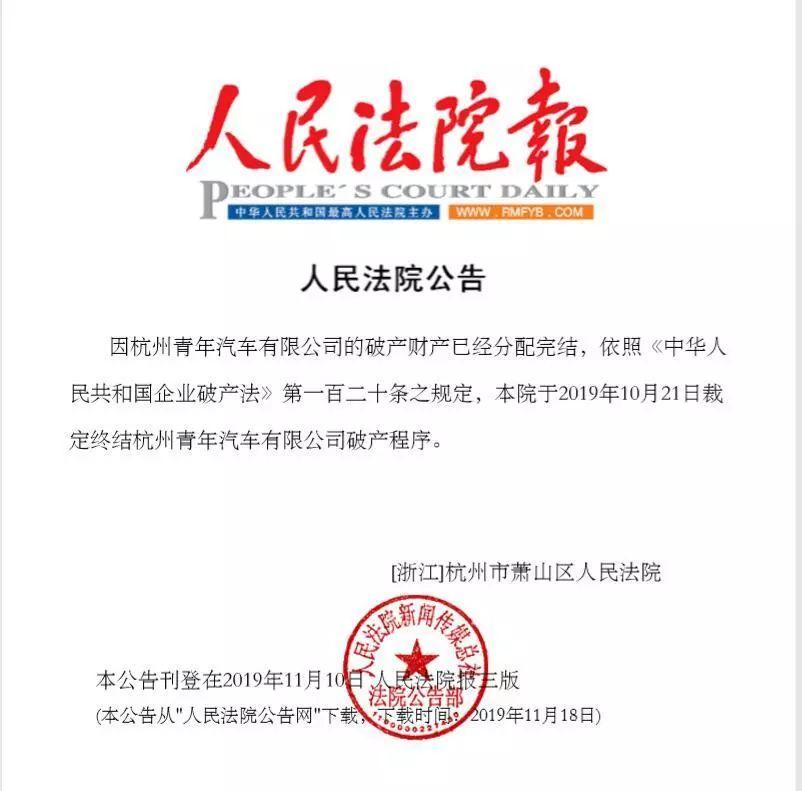 """「888真人游戏厅」高仿""""百威""""啤酒在上海出售,两家公司被判赔320万元"""