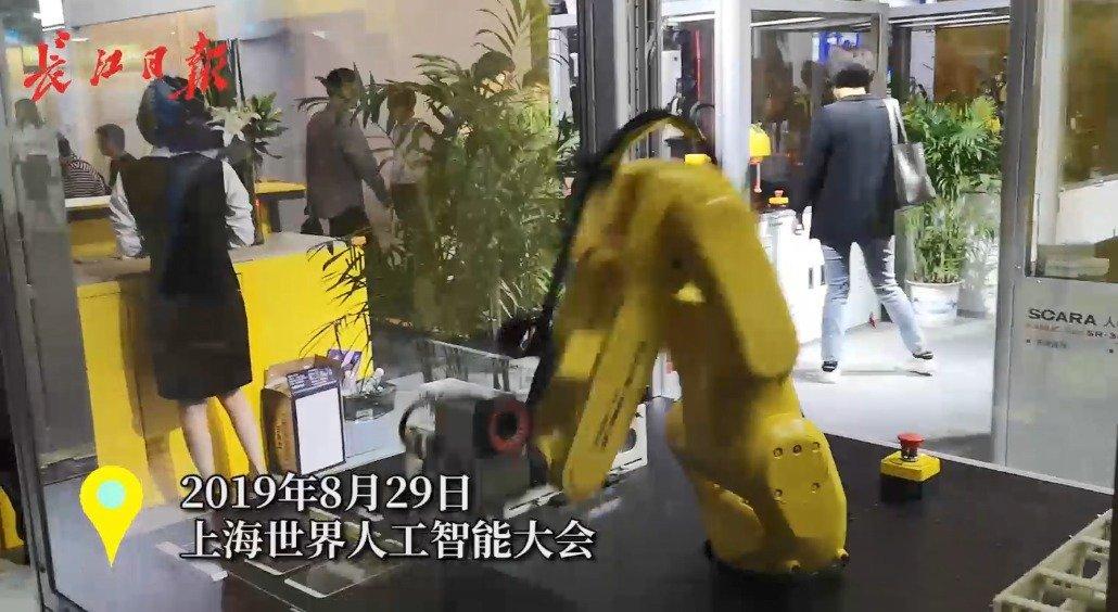 制造业的机器人是怎样工作的?看!