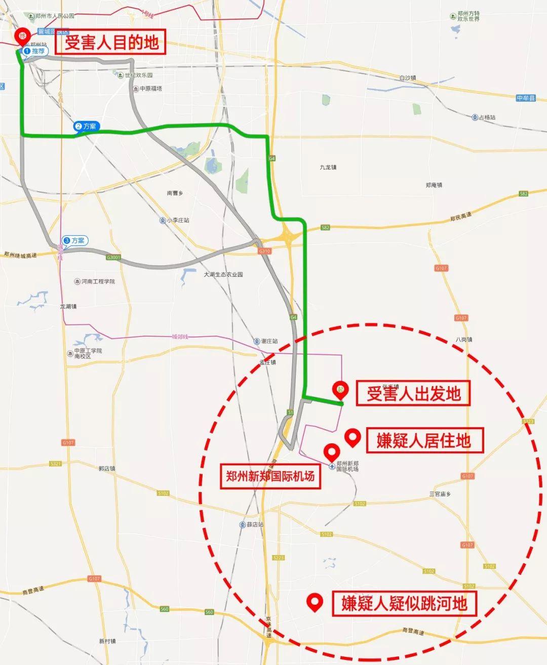 ▲受害人出发地、嫌疑人居住地与疑似跳河地示意图:受害人打车前往西北方向的郑州站,应为绿色路线所示 红星新闻制图