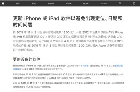 http://www.weixinrensheng.com/kejika/924773.html