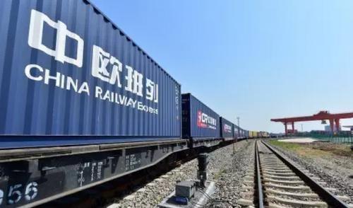 中欧班列带来860亿美元贸易量