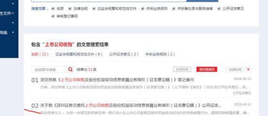 bbin平台破解软件,报告:2050年光伏将成为中国第一大电源