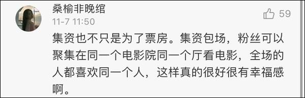 """环亚游戏游戏客户端 台湾""""榨菜肉丝面""""被指400块一碗 游客抱怨:抢劫"""