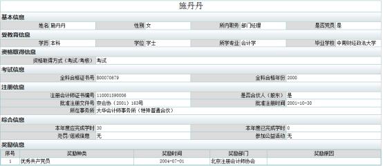 "ag手机平台登录_他31岁成为江浙沪""赌王""!金盆洗手当上""公益反赌第一人"",如今因这事获刑"