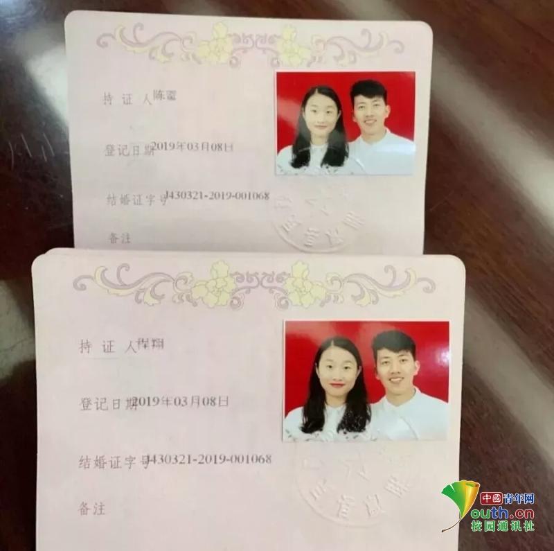 从校服到婚纱,他们的爱情从江西师范大学开始