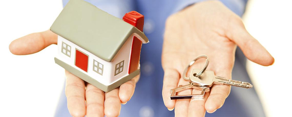 无锡首套房贷款利率是多少