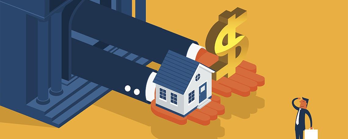 买二手房怎么取住房公积金