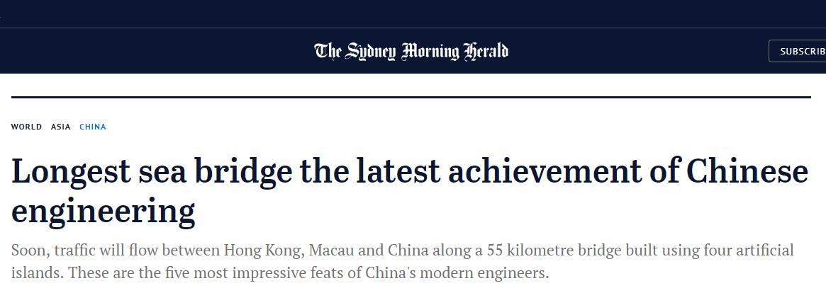 澳媒赞中国工程新成就 评论区吐酸水的网民被怼了公斤和磅的换算